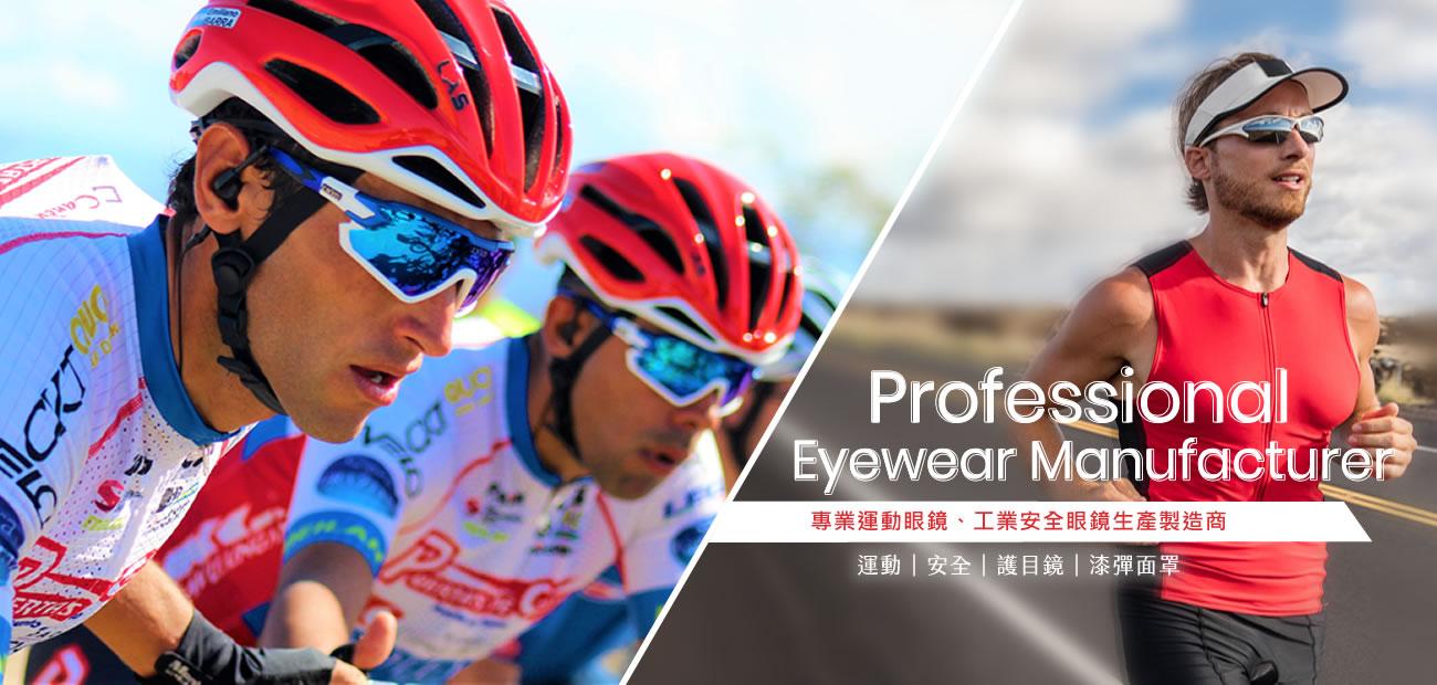 Bor Jye porfessional safety goggle manufacturer.jpg.jpg